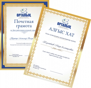 Резервная_копия_Сертификаты