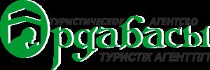 Ордабасы тур
